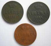 Три денежки Н-1 1854