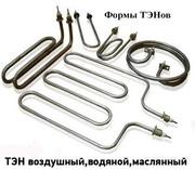 ТЭН  МАСЛЯННЫЙ,  тэн для нагрева минерального масла. Николаев
