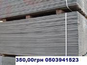 шифер плоский асбоцементный 2м х1, 5м*8мм