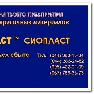 Грунтовка ЭП-0199 :  антикоррозионная. Эпоксидный грунтовка  ЭП0199 :