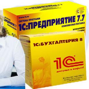 Курсы бухгалтеров в Николаеве.1С бухгучёт 7.7-8.3.Торговля+склад