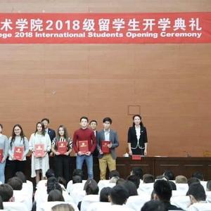 Вища освіта в Китаї,  безкоштовно