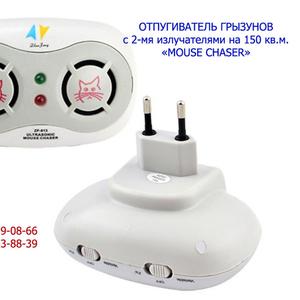 Ультразвуковий відлякувач мишей Mouse Chaser - прилад,  який позбавить