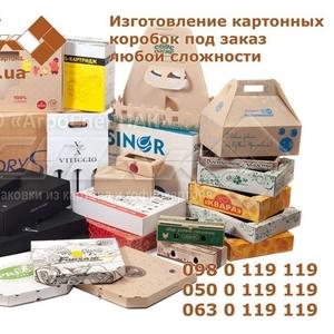 Гофроящики. Купить картонные короба оптом от производителя. Гофрокороб