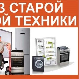 Скупка холодильников бу. Дорого. Николаев.