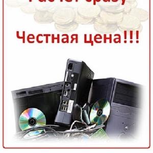Куплю технику в любом состоянии Дорого. Николаев.
