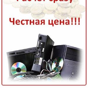 Дорого выкупим технику бу Николаев.
