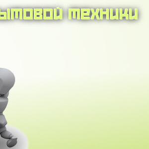 Скупка и вывоз в Николаеве металлолома,  бытовой техники