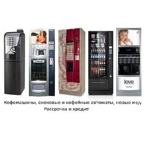 Продаем в рассрочку/кредит кофейные и снековые автоматы Rheavendors