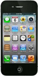 Iphone 4S (Китай) идентичный оригиналу.