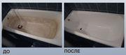 Наливная акриловая ванна в Николаеве