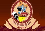 кондитерская продукция оптом от кондитерского цеха «АУРА +»