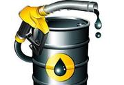 Продаем бензин А-92 14, 8 А-95 15.6 грн
