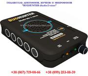 Универсальный подавитель подслушивающих устройств,  прибор от прослушки